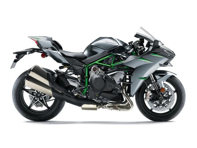 motocikl kawasaki njinja h carbon
