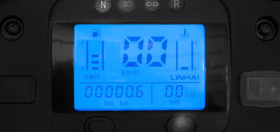 tech vybava atv display 550x260