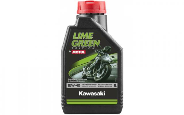 motul t w kawasaki lime green